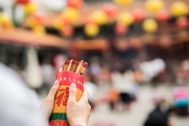 Chinesische kultur