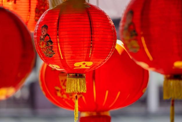 Chinesische laternen des neuen jahres im porzellanstadtgebiet.