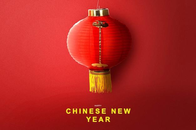 Chinesische laternen, die mit einem farbigen hintergrund hängen. frohes chinesisches neujahr