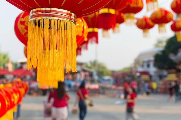 Chinesische laternen jahreszeit in der feier des neuen jahres dekorierende hängende chinesische laternenlampen.