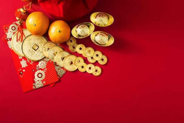 Chinesische neujahrsdekorationen