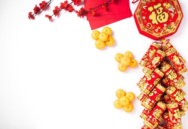 Chinesische neujahrsdekorationsfeier auf weißem hintergrund