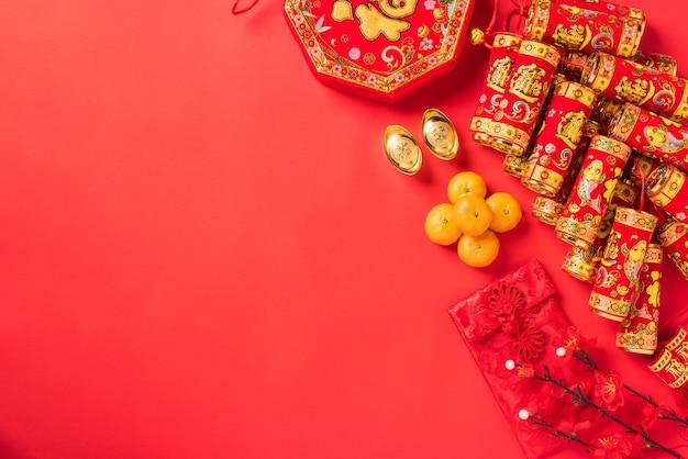 Chinesische neujahrsfeierdekorationen