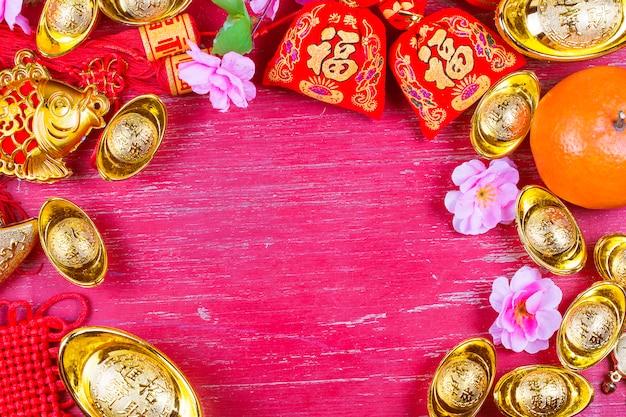 Chinesische neujahrsfestdekorationen