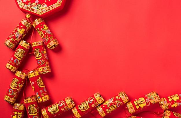 Chinesische neujahrsfestdekorationsfeier