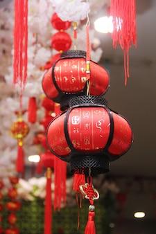 Chinesische papierlaterne