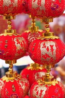 Chinesische rote laterne des chinesischen neujahrs.