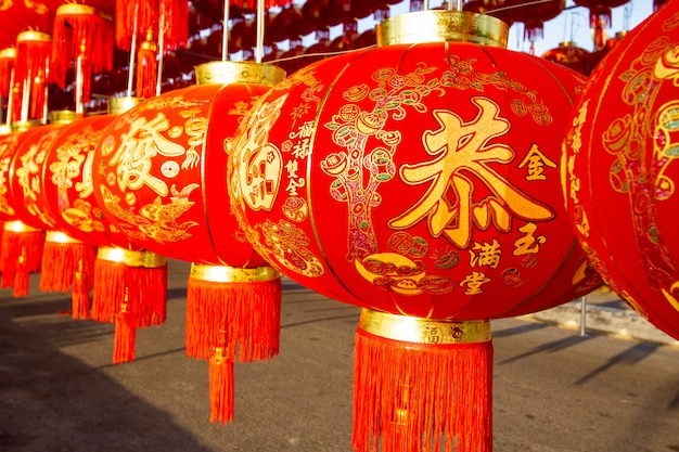 Chinesische rote laterne