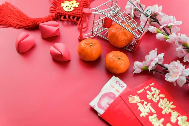 Chinesische zusammensetzung des neuen jahres der draufsicht