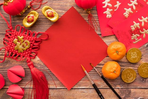 Chinesische zusammensetzung des neuen jahres mit copyspace