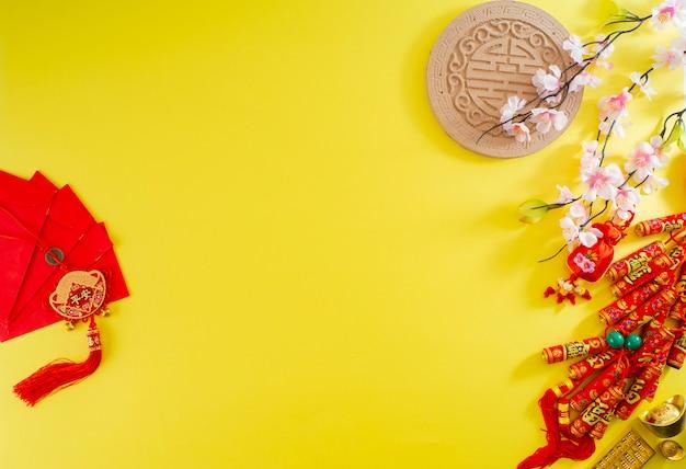 Chinesischer fahnenhintergrund des neuen jahres