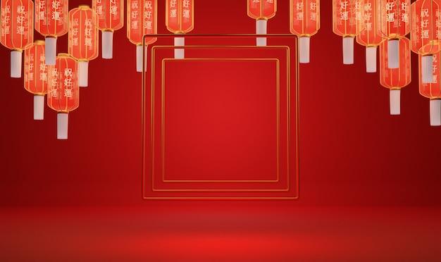 Chinesischer neujahrs-3d-rendering-hintergrund.