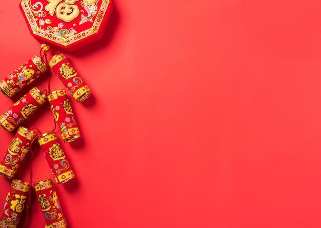 Chinesischer neujahrsfestdekorationsfeierhintergrund
