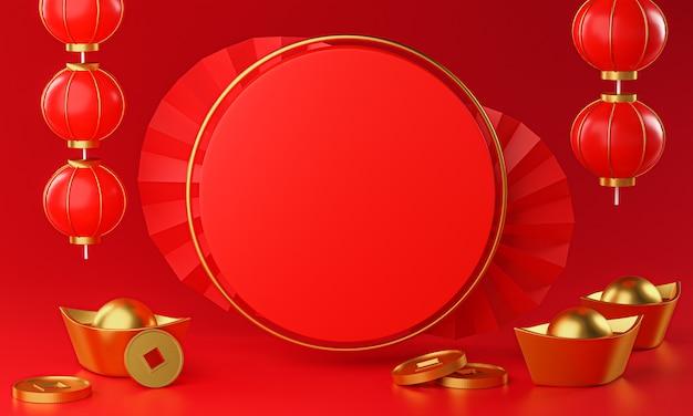 Chinesischer neujahrshintergrund-kreis-rahmen. 3d-rendering