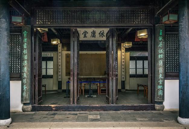 Chinesisches altes haus