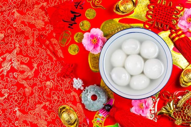 Chinesisches laternen-festival-essen