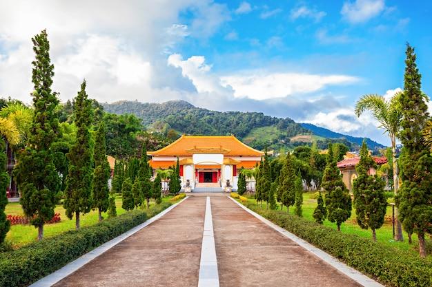 Chinesisches märtyrer-gedenkmuseum