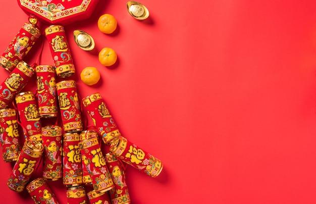 Chinesisches neujahrsfest oder mondneujahrsdekorationsfeier