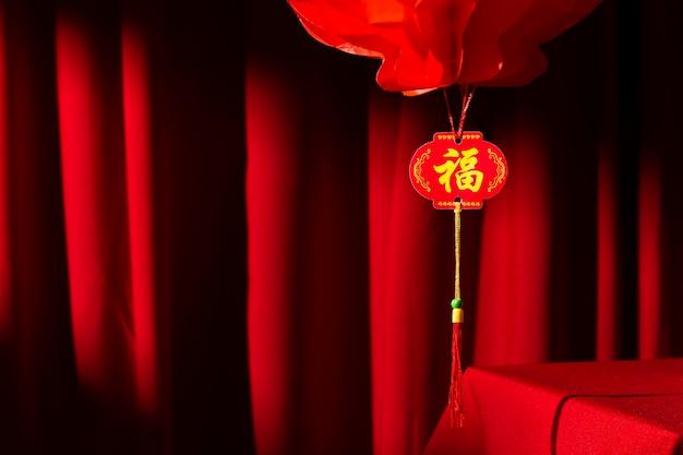 Chinesisches neujahrskonzept 2021