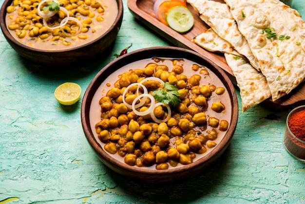 Chole und kühl mit black eyed kidney beans curry, serviert mit reis und naan