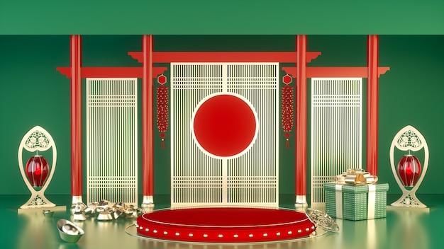 Cinema 4d-rendering einer roten hintergrundplattform mit dekorationen im chinesischen stil