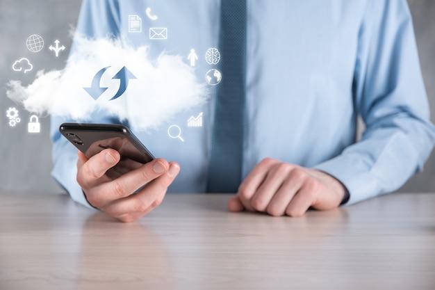 Cloud-technologie. cloud-storage-schild mit zwei pfeilen nach oben und unten bei dunkelheit. cloud-computing, großes rechenzentrum, zukünftige infrastruktur, digitales ai-konzept. virtuelles hosting-symbol.