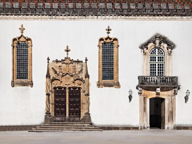Coimbra university dekor