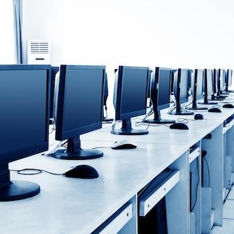 Computerlabor