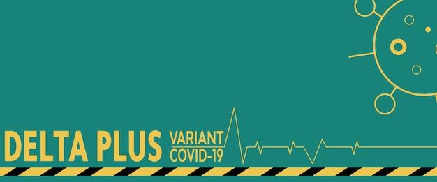 Coronavirus-delta plus variantenhintergrund. grüner hintergrund.