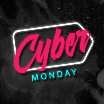 Cyber-montag, verkaufskonzept. neon beleuchtete helle buchstaben auf schwarzem hintergrund mit preisschildillustration. modernes design. schwarzer freitag, verkauf, finanzen, werbung, geld, finanzen, kaufkonzept.