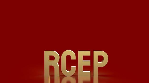 Das goldtext-rcep oder die regionale umfassende wirtschaftspartnerschaft ist ein freihandelsabkommen mit asien auf 3d-rendering mit rotem hintergrund.