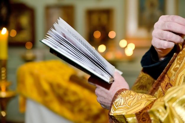 Das konzept der sakramente der kirche