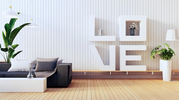 Das liebeswohnzimmer - valentinsgrußinnenraum