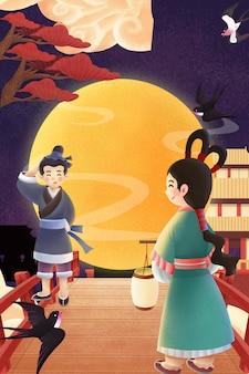 Das mittherbstfest wiedersehen niulang vega zeichentrickfigur moon magpie