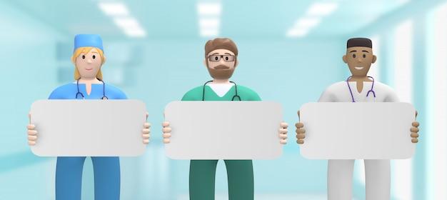 Das multinationale ärzteteam im medizinischen innenraum hält eine leere tafel, eine vorlage und ein layout für den kopierraum in der hand.