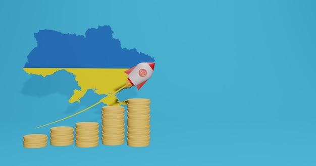 Das wirtschaftswachstum in der ukraine für die bedürfnisse von social media tv und website hintergrund hintergrund leerzeichen kann verwendet werden, um daten oder infografiken in 3d-rendering anzuzeigen