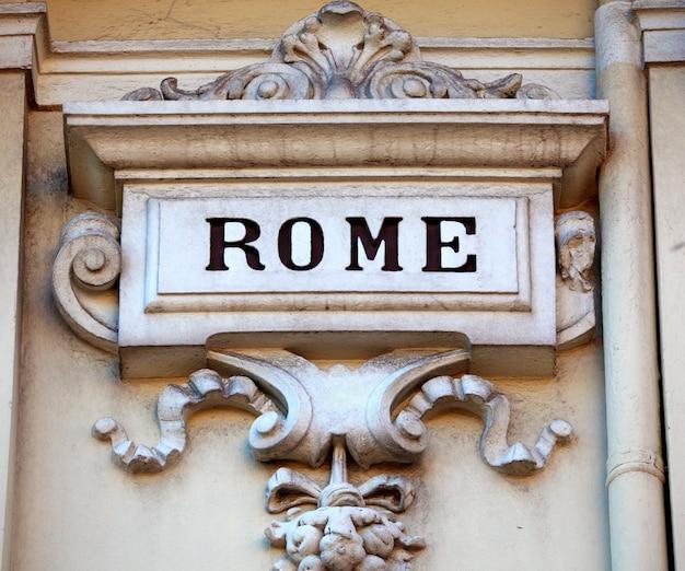 Das wort rom schnitzte in einer alten gemeißelten wand.