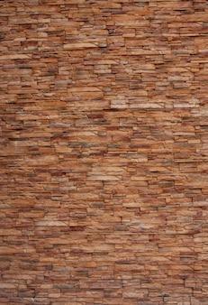 Dekorative steinmauer