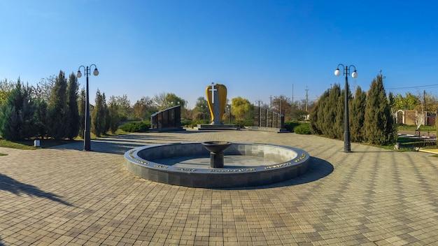Denkmal für die opfer des holodomor in dobroslav, ukraine