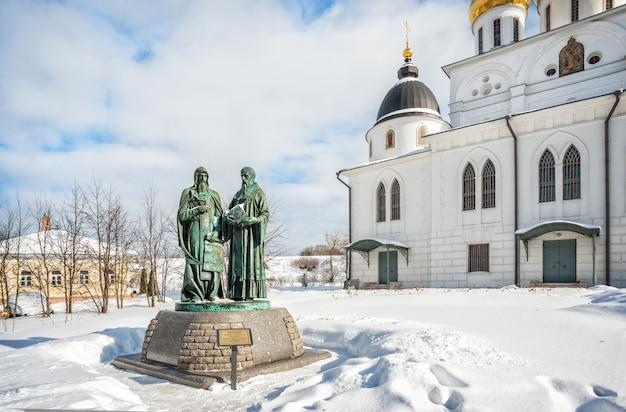 Denkmal für kyrill und method in der nähe der himmelfahrts-kathedrale im kreml in dmitrov