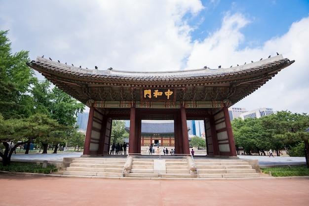 Deoksugung palace in seoul, südkorea