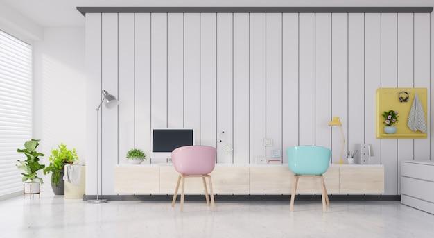 Der arbeitsraum besteht aus weißen wänden, weißen wänden.