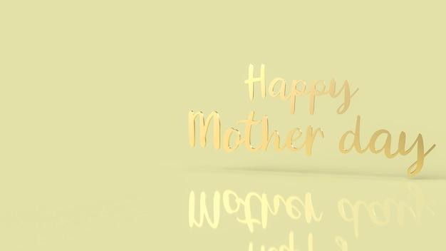 Der glückliche muttertag des goldenen textes auf gelbem hintergrund für das rendering des muttertagskonzeptes 3d