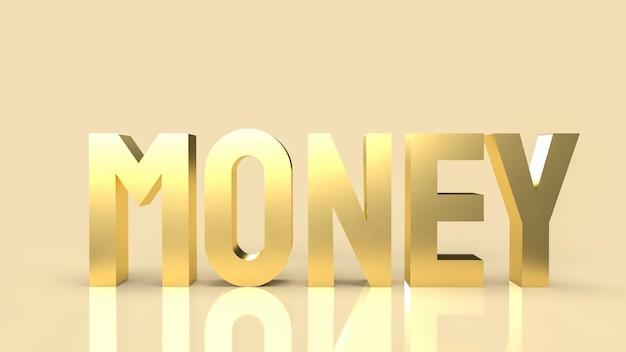 Der goldgeldtext für das 3d-rendering des geschäftskonzepts