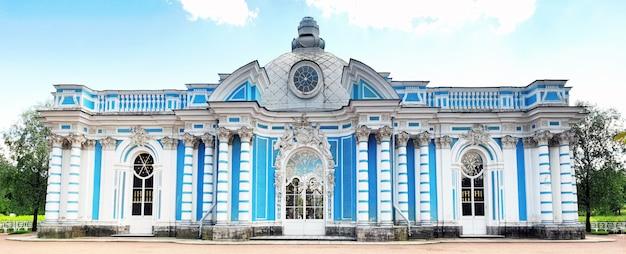 Der grottenpavillon im katharinenpark, zarskoje selo (puschkin), russland