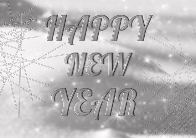 Der hintergrund des guten rutsch ins neue jahr 2017. kalender