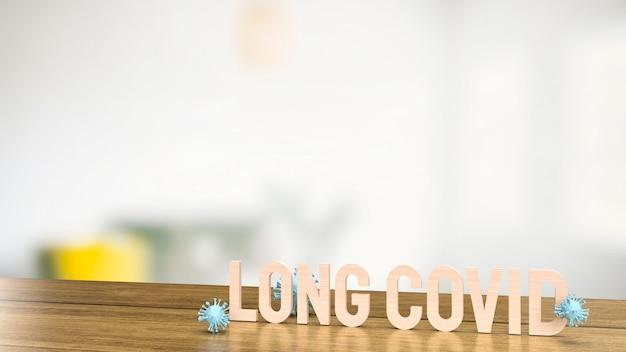 Der lange covid-text und das virus für das medizinische oder ausbruchskonzept 3d-rendering