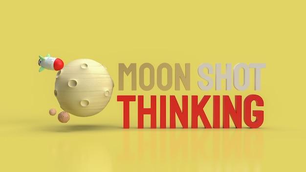 Der mond und der text moon shot denken nach