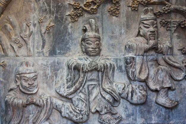 Detail an einer wand aus drei alten taoisten in peking, in der nähe der verbotenen stadt