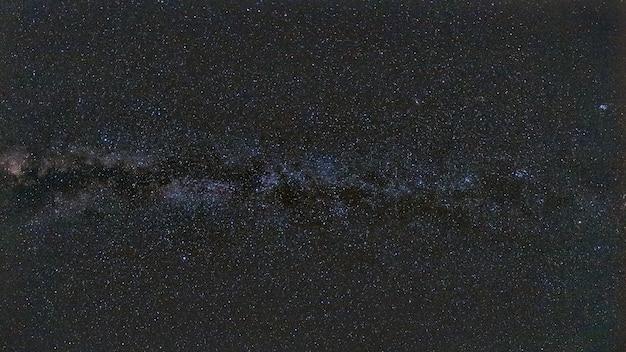 Deutlich milchstraße im sibirischen outback gefunden.